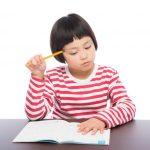 子供に通信教育はさせた方が良い?タブレットタイプは忙しい小学生の味方!?