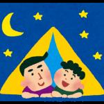 【北海道のキャンプ場情報】夏休みは子どもとキャンプを楽しもう!